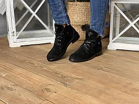 Ботинки YDG Bellini: 2022.20