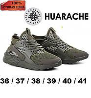 Кроссовки Найк Хуарачи - Nike Huarache. Цвет хаки. Женские кроссовки, подростковые.