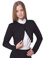 Болеро детское школьное М-940  рост 116 122 134 140 146 152 черное французкий трикотаж, фото 1