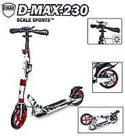 Самокат для підлітків і дорослих Maraton D-MAX-230, до 115 кг, складаний, білий (дискові гальма)