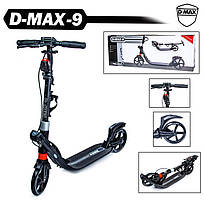 Самокат для підлітків і дорослих D-MAX 9, до 100 кг, складаний, чорний