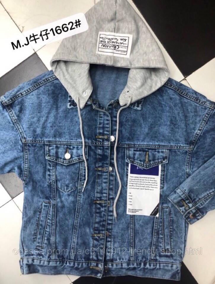 Джинсовая куртка женская стильная со съемным капюшоном