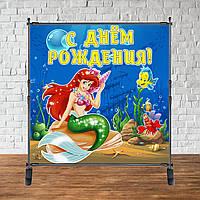 Продажа Баннера - Фотозона (виниловый баннер) на день рождения 2х2 м - 3, 100%, Русалочка Ариэль, Разные цвета