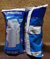 Барьер 6 Жесткость Hardness 1 шт (пакет) ЭКОНОМ Картридж сменный для воды  очистка и смягчение жесткой воды