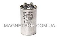 Конденсатор для кондиционера 30uF 450V CBB65