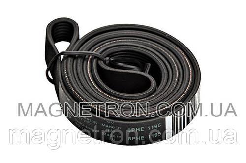 Ремень для стиральных машин 1195H8 PHE C00082318