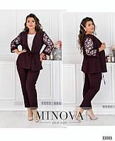 Красивый женский костюм тройка большого размера№684-бордо,размер 50-52,54-56,58-60