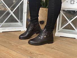 Ботинки 2033.1