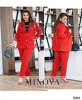 Стильный женский брючный костюм большого размера  №1855-1-красный,размер 50,52,54,56,58
