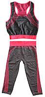 🔝 Костюм для фитнеса (Copper) одежда для спортзала Yoga Wear Suit Slimming фитнес костюм для спорта   🎁%🚚