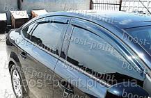 Дефлекторы окон (ветровики) Ford Mondeo V (Форд мондео 5 2014+)