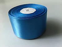 Лента атласная синяя 50 мм бобина 23 м