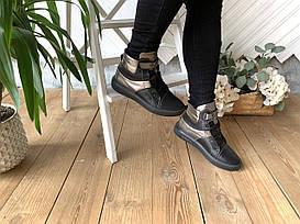 Ботинки YDG Bellini: 2035.1к