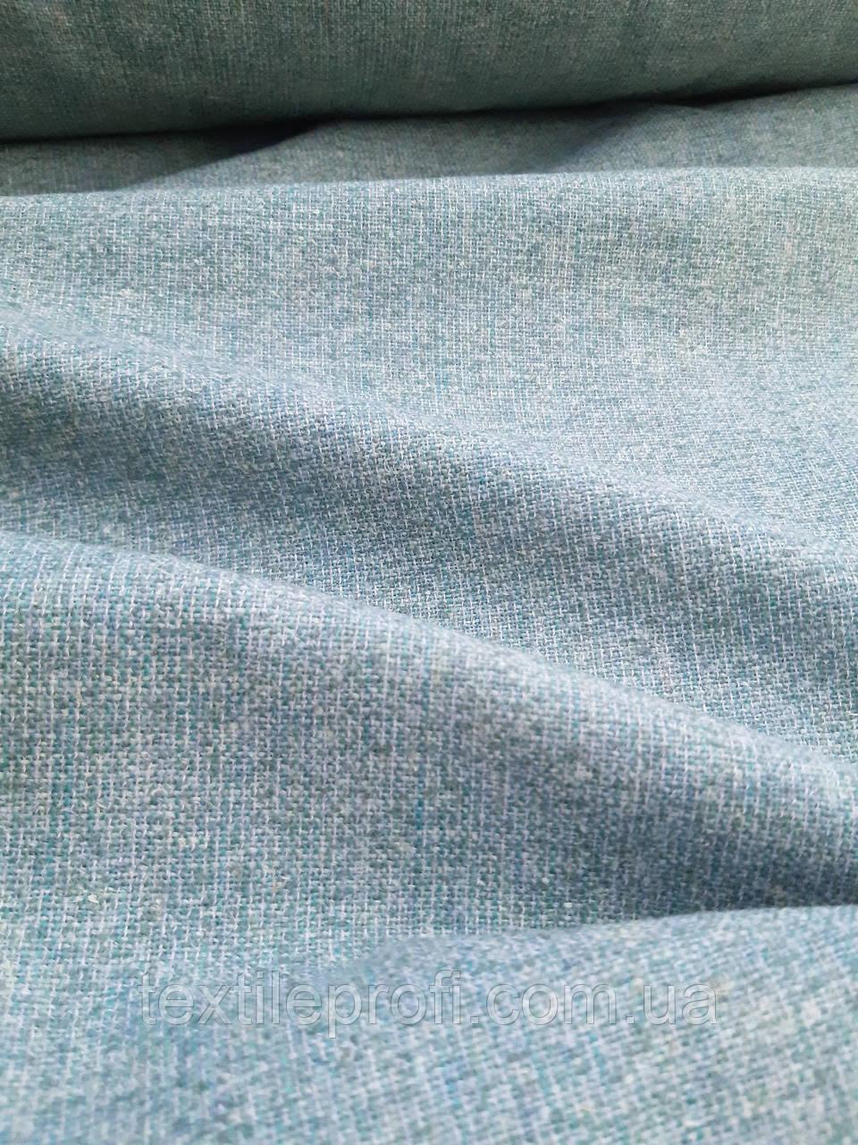 Шерсть с вложением шелка и меланжевым эффектом, фото 1