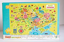 Пазл карта Украины