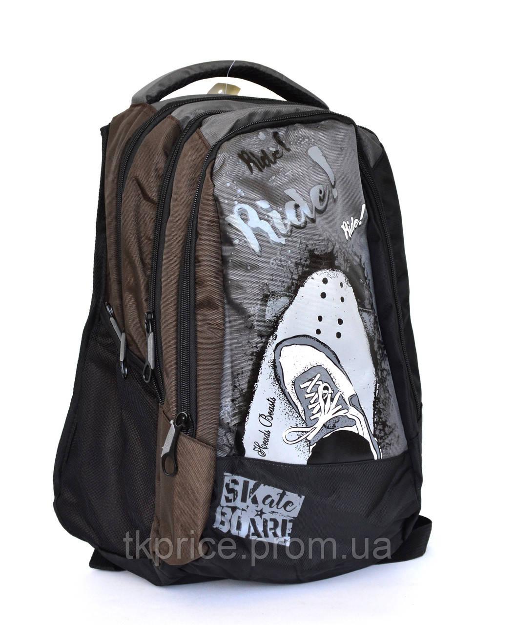 Качественный школьный рюкзак 9003