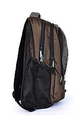 Качественный школьный рюкзак 9003, фото 3