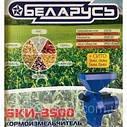 Кормоизмельчитель(зернодробилка) Беларусь БКИ 3500, фото 6