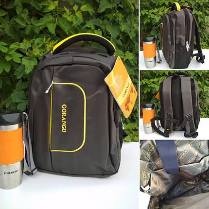 Подростковый школьный рюкзак Gorangdc отделениемдля ноутбука, фото 2