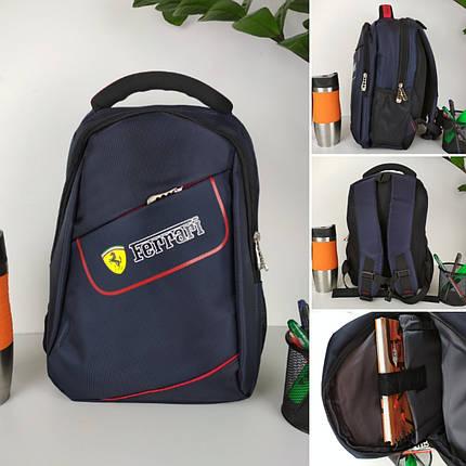 Школьный подростковый рюкзак Ferrari 37*28*17 см, фото 2