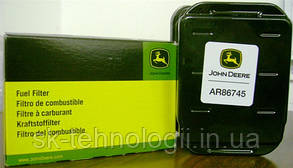 AR86745 Фільтр паливний