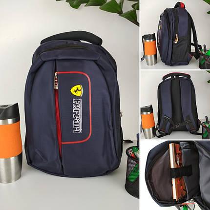 Подростковый рюкзак для школы и города Ferrari 37*28*17 см, фото 2