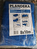 Тент Тарпаулин 8*10 синий 75 г/м2, размер 8х10 м
