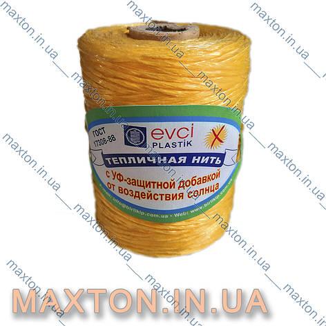 Шпагат полипропиленовый 250 с УФ добавкой от воздействия солнца желтый, фото 2