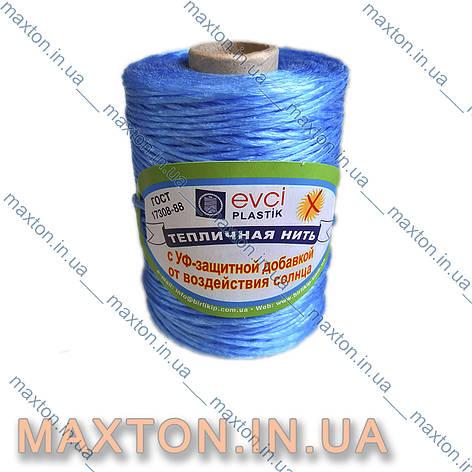 Шпагат полипропиленовый 250 с УФ добавкой от воздействия солнца синий, фото 2