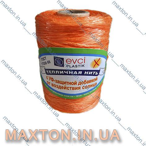 Шпагат полипропиленовый 250 с УФ добавкой от воздействия солнца оранжевый, фото 2