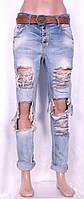 Женские джинсы-бойфреды (Boyfriends) Турция