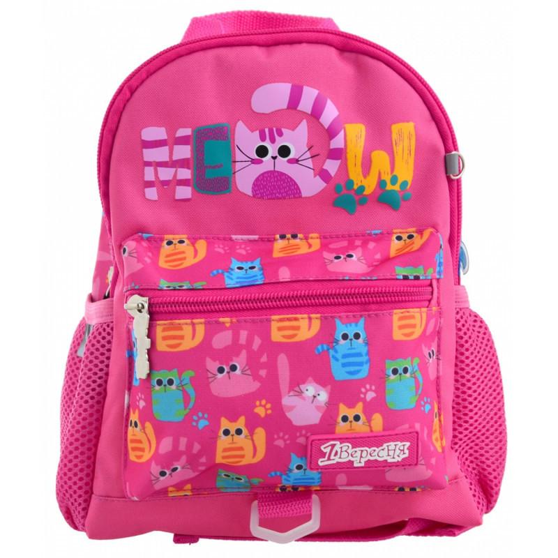 Школьный розовый рюкзак с котятами для девочки 22*18*9 см