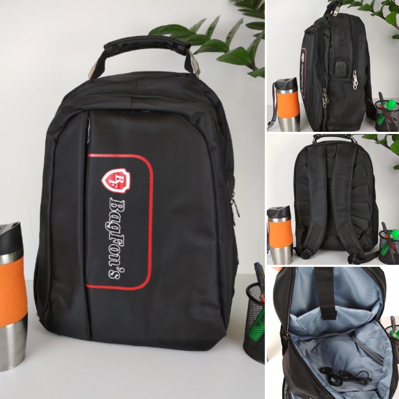 Подростковый городской рюкзак с USB зарядкой BagFons 43*31*19 см