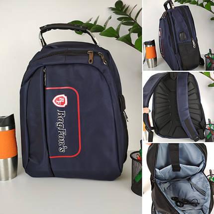 Подростковый городской рюкзак с USB зарядкой BagFons 43*31*19 см, фото 2