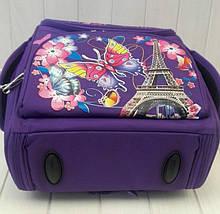 Каркасный школьный ранец Paris для девочки 1-4 класс 33*25*15 см, фото 2