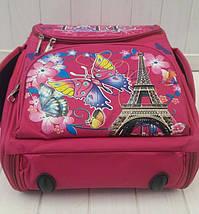 Малиновый ортопедический ранец Paris для девочки 1-4 класс 33*25*15 см, фото 3