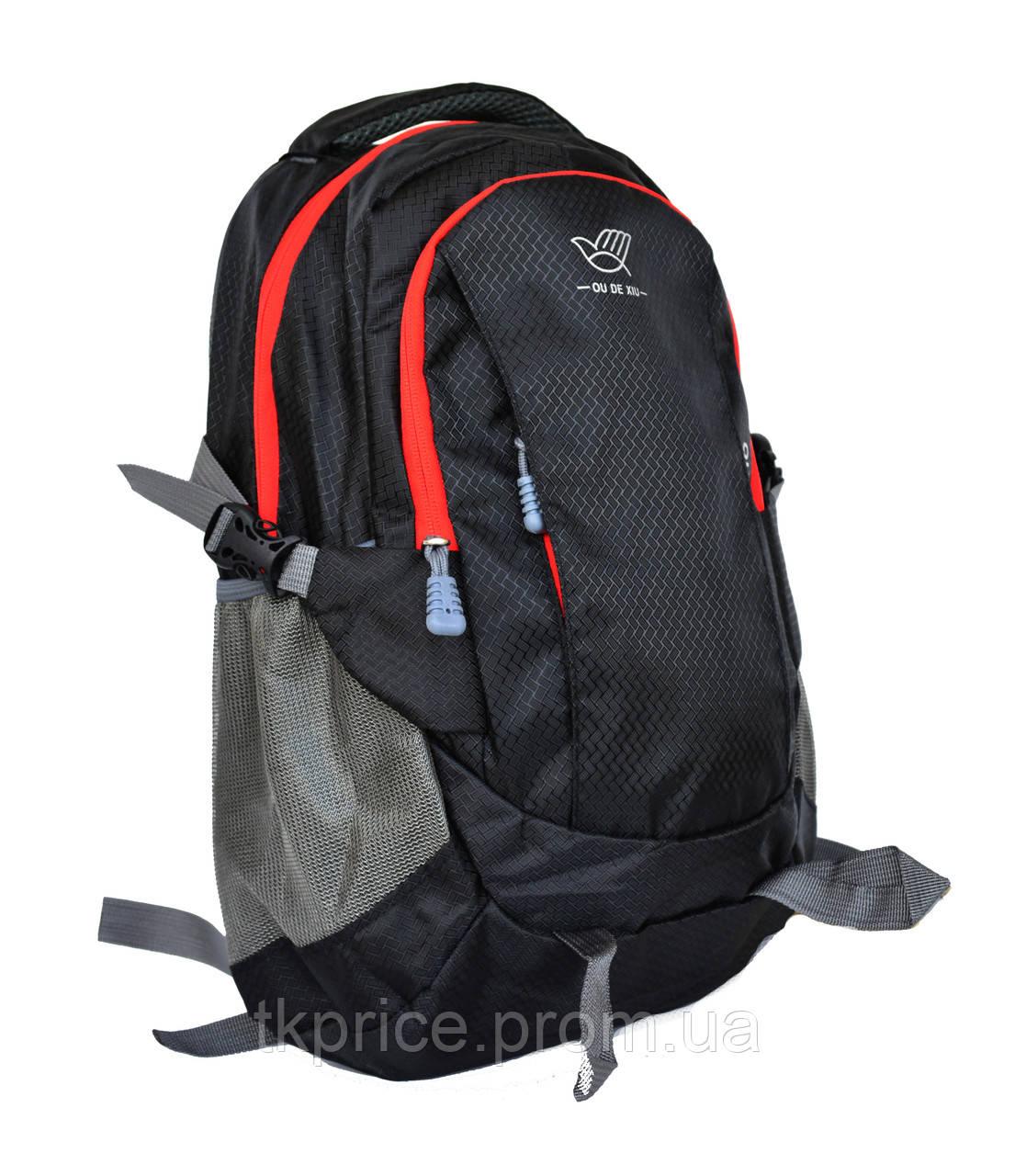 Качественный школьный рюкзак 2066
