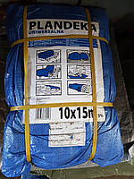 Тент Тарпаулин 10*15 синий 75 г/м2, размер 10х15 м.