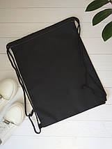 Цветная сумка с затяжкой для сменной обуви 42*33 см, фото 2