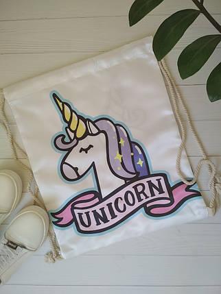 Сумка-мешок для спортивной формы Unicorn для девочки 42*33 см, фото 2