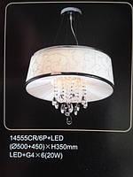 Люстра подвесная (14555CR-6P+LED)