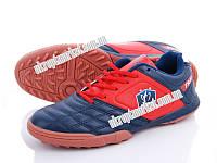 """Футбольная обувь детские B2812-3S (8 пар р.36-41) """"Veer-Demax"""" LB-1193"""