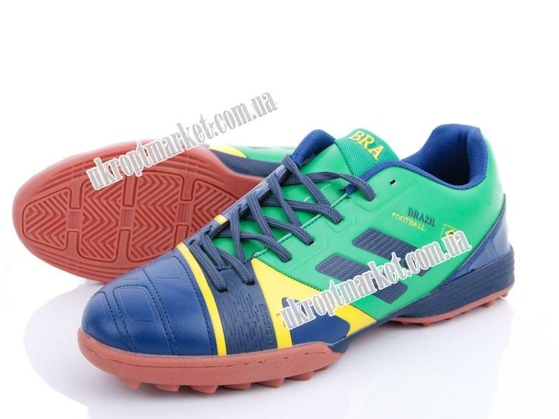 """Футбольная обувь мужские A8012-4S (8 пар р.41-46) """"Veer-Demax"""" LB-1193"""