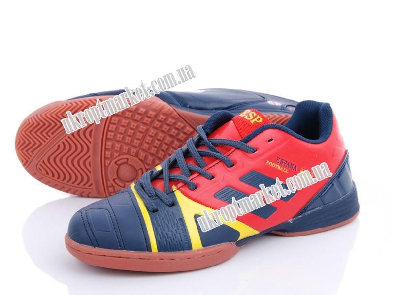 """Футбольная обувь детские B8012-5Z (8 пар р.36-41) """"Veer-Demax"""" LB-1193"""