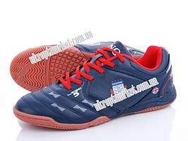 """Футбольная обувь детские B8011-7Z (8 пар р.36-41) """"Veer-Demax"""" LB-1193"""