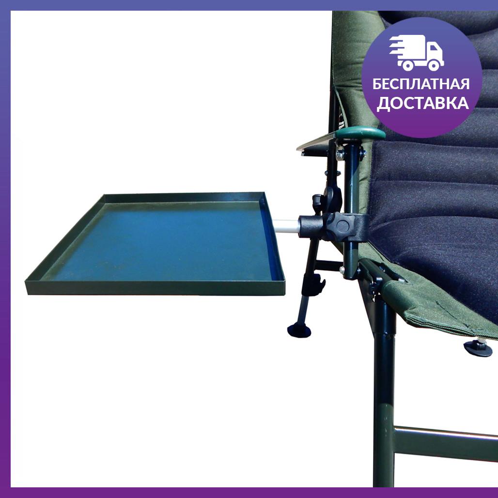 Рыболовный столик для карпового кресла от Ranger (RA 8822)
