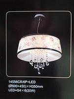 Люстра подвесная (14556CR-6P+LED)