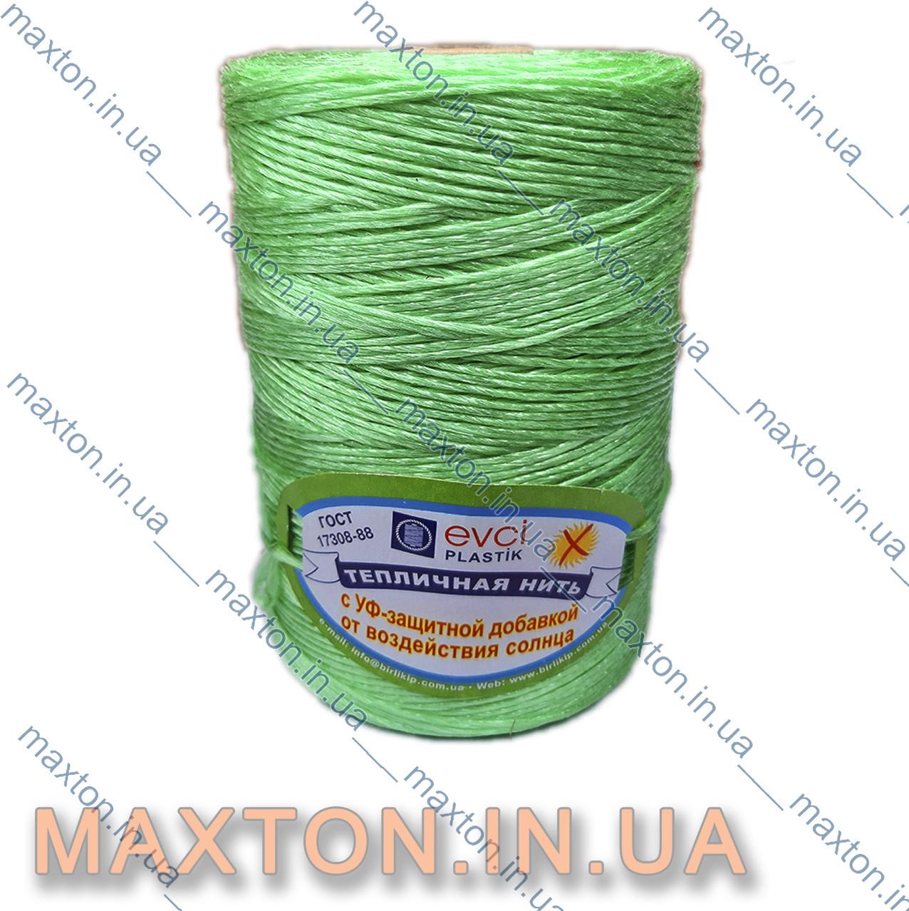 Шпагат подвязочный 700 грамм с защитой от ультрафиолета зеленый