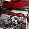 Печать баннеров (ЛИТОЙ!!! баннер 460г/м2)