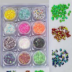 Набор декора для маникюра GC-15 мерцающие кристаллы 12 цветов